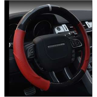NEW Striking Colour Leather with Carbon Fibre Steering Wheel Cover!