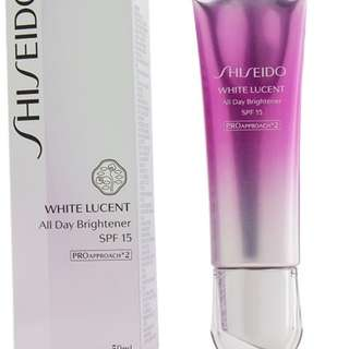 BN Shiseido white lucent all day Brightener - 50ML