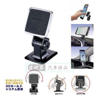 🚚 權世界@汽車用品 日本NAPOLEX 黏貼式 磁鐵吸附式 銀色框360度迴轉智慧型手機架 Fizz-1077