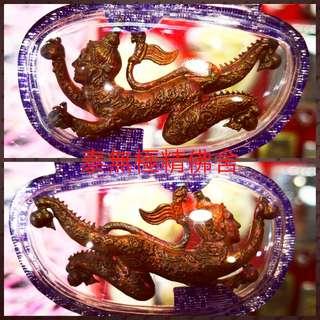 泰北名僧帕阿贊傍薛古高棉法術第五期食人虎舍燕。