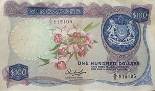 S$100 Orchid Series