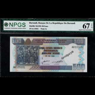 BURUNDI 1999 500 FRANCS GRADED