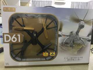 [NEW‼️] REMOTE CONTROLLED DRONE WITH CAMERA (FREE POSTAGE)