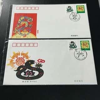 China Stamp - 2001-2 蛇生肖首日封 A/B FDC 中国邮票