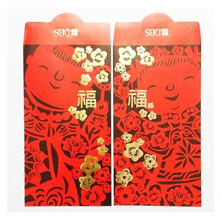 Large Red Packets (Set of 4)