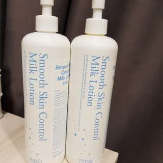 Musee ipl smooth skin control milk lotion