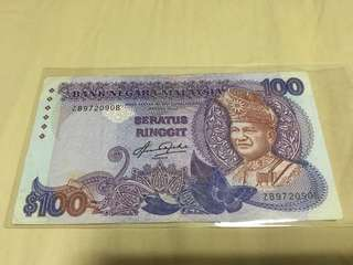 Malaysia 5th series RM100 prefix ZB