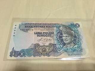 Malaysia RM 50 5th series
