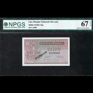 LAO 1962 1 KIP GRADED