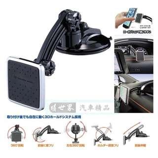 🚚 權世界@汽車用品 日本NAPOLEX 吸盤式 磁鐵吸附式 銀色框360度迴轉智慧型手機架 Fizz-1080