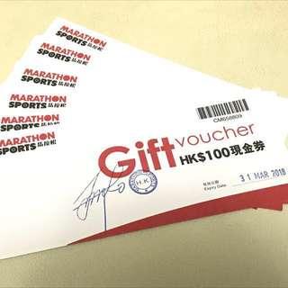 *九折* 馬拉松$100現金券6張  ($600Marathon Gift Voucher)