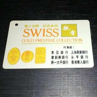 📣包郵📮車票~通用儲值 (瑞士金牌)