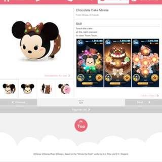 Tsum Chocolate Special Version Mickey