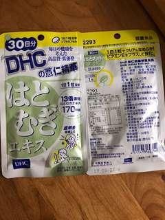 DHC美白丸 1包