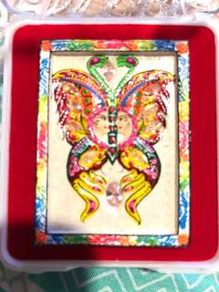 Butterfly Amulet never die amulet
