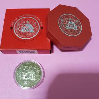 1998 $10 MINT Cupro-Nickel Proof- Like Coin (Year Of Tiger )