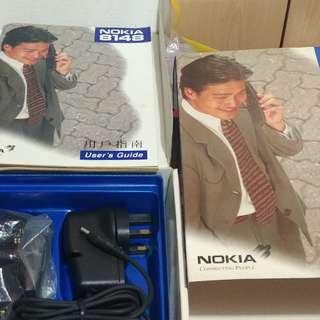 Nokia 8148 蕉仔