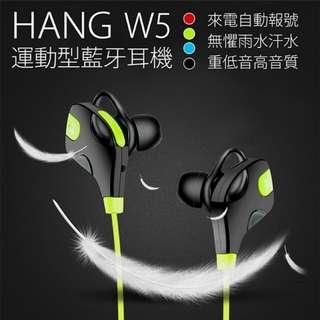 🚚 Hang W5藍芽耳機(黑或藍擇一)