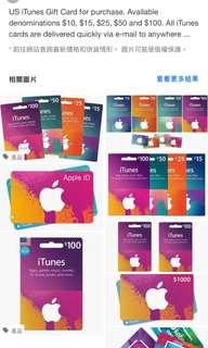 8折長期收香港iTunes禮物卡