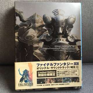 Final Fantasy XII Limited Edition Original Soundtrack