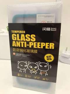 防窺鋼化玻璃膜 Smart Devil Tempered Glass Anti-Peeper for iPhone 7plus
