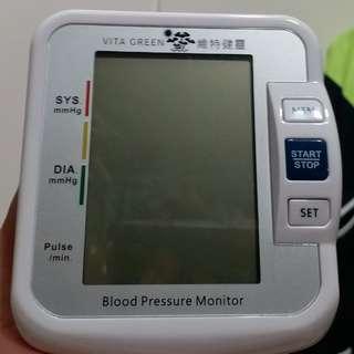 維特健靈臂式電子血壓計