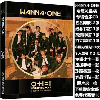 Wanna One photobook set