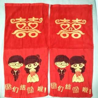 Wedding face towel / dowry / Chinese wedding
