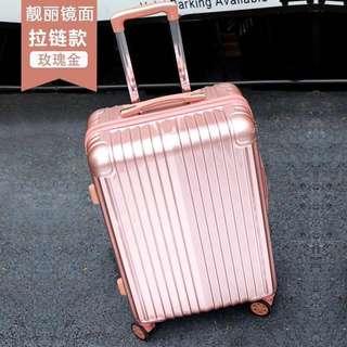 行李箱拉杆旅行箱