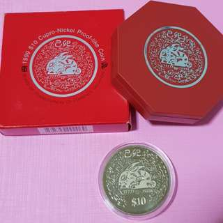 1999 $10 MINT Cupro-Nickel Proof- Like Coin (Year Of Rabbit  )