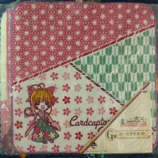 百變小櫻 日本一番賞 毛巾