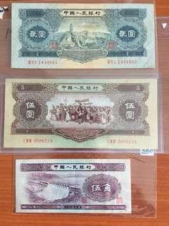 第二版人民币五元/二元/五角。