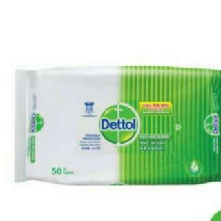 BN Detail wet wipes