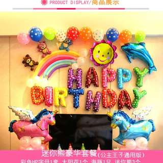 Balloon Set - Happy birthday