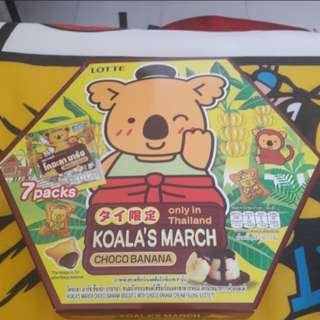 [NEW] Lotte Koala's March Chocolate Banana Biscuits