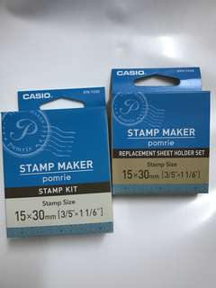 Casio pomrie stamp sheet