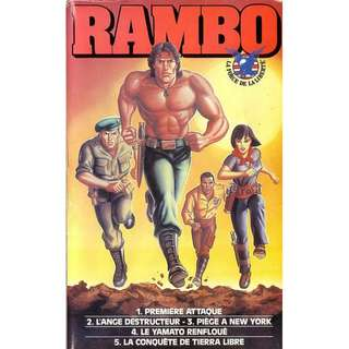 RAMBO FORCES OF FREEDOM COMPLETE SERIES