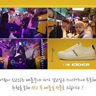 WANNA ONE & EIDER sneakers