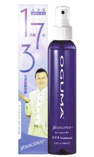 OGUMA YOUNGSPRAY 1.7.3 Treatment (160 ml)