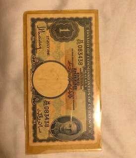 Strait Settlement $1 note