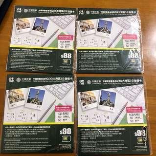包郵 中國移動香港4G 3日數據卡 適用於香港澳門中國國內 儲值卡 上網卡 通話卡