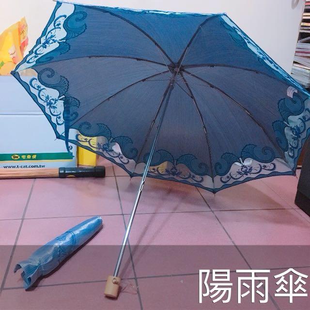 雨傘陽傘 #超取再七折