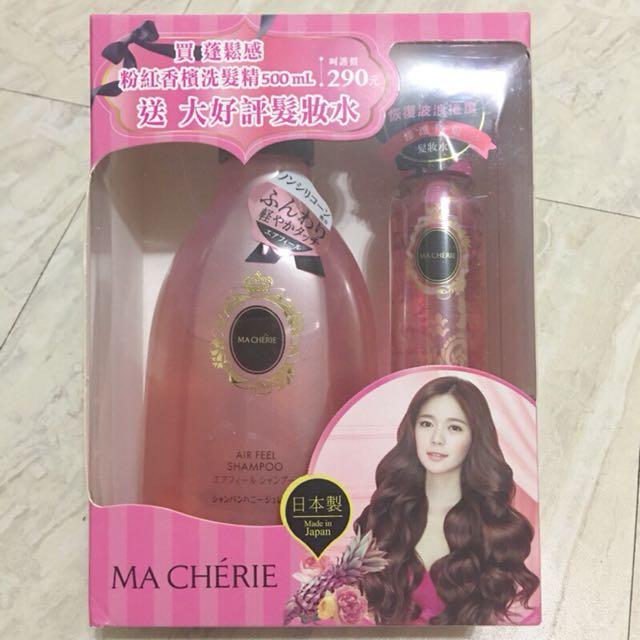 瑪宣妮 羅曼蒂克輕盈組(蓬鬆感 粉紅香檳洗髮精500ml+捲髮髮妝水90ml)
