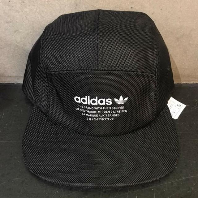 Adidas nmd cap 46f77945bfd