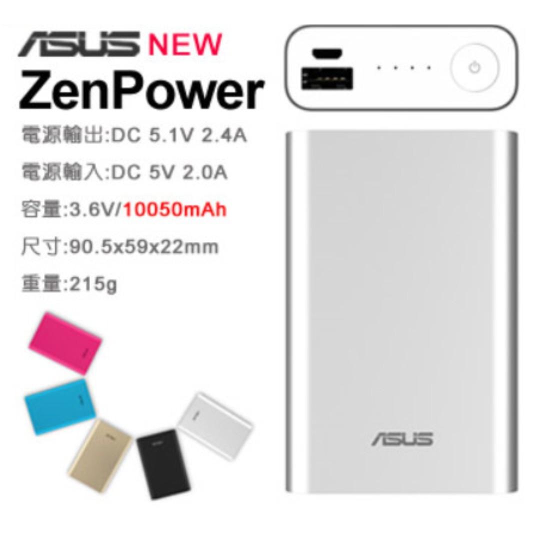 ASUS Zenpower行動電源(10050mAh)銀
