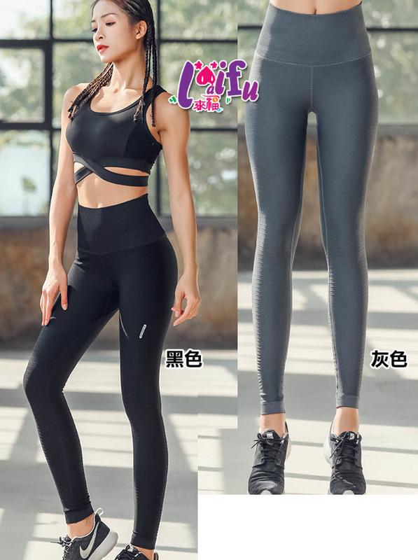 .°。.☆小婷來福*.。°B339運動褲高腰褲運動褲健身褲瑜珈褲子正品,單褲售價650元