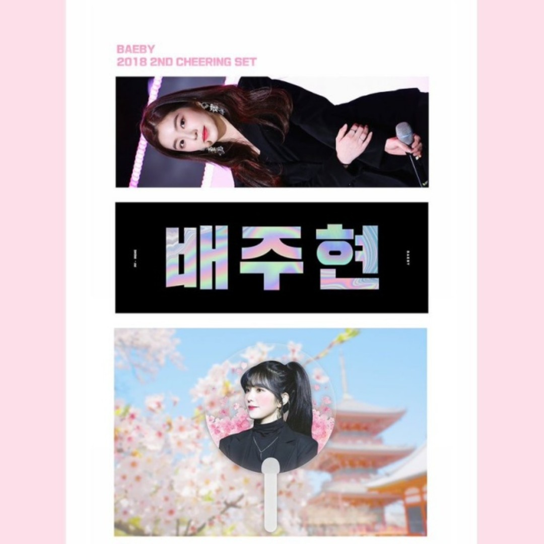 IRENE - 2018 2ND BAEBY CHEERING SET