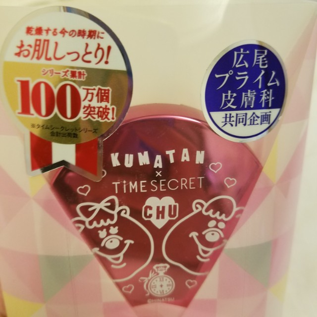 KUMATAN 保濕粉餅 #彩妝五折