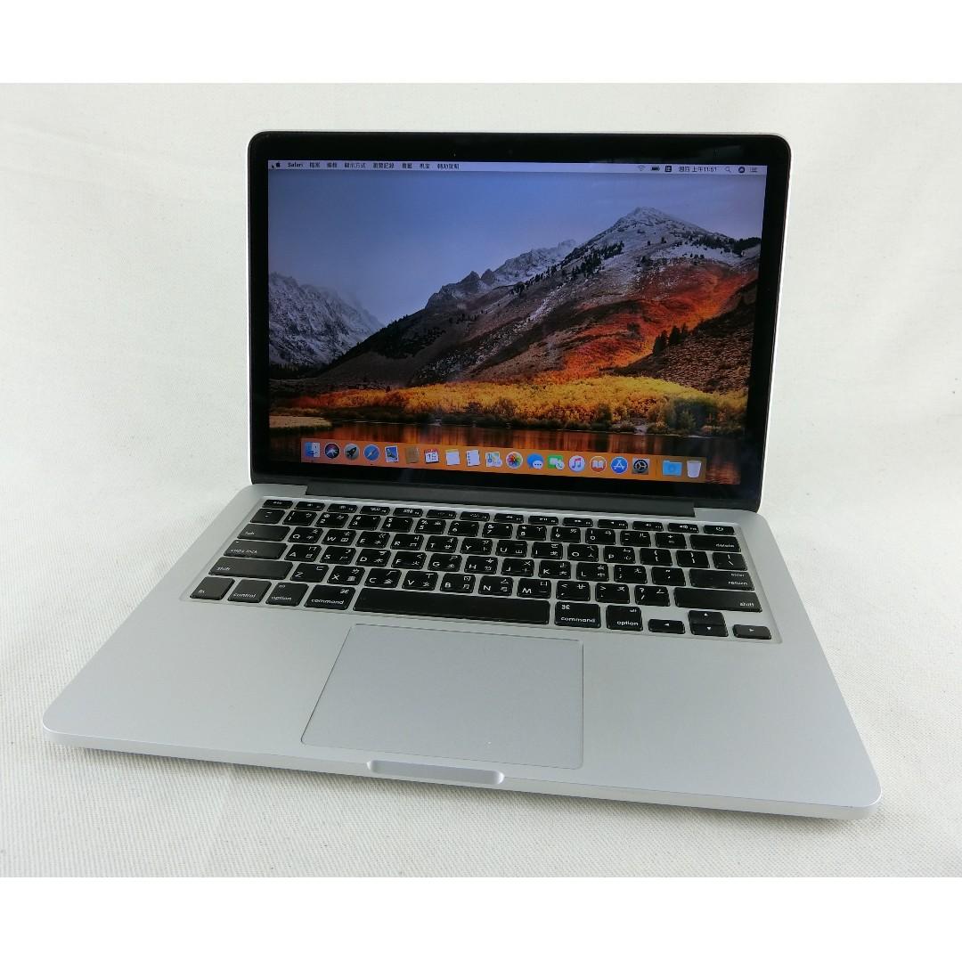 MacBook Pro 13.3吋 RETINA 2013年款│i5-2.6、8G、256G SSD