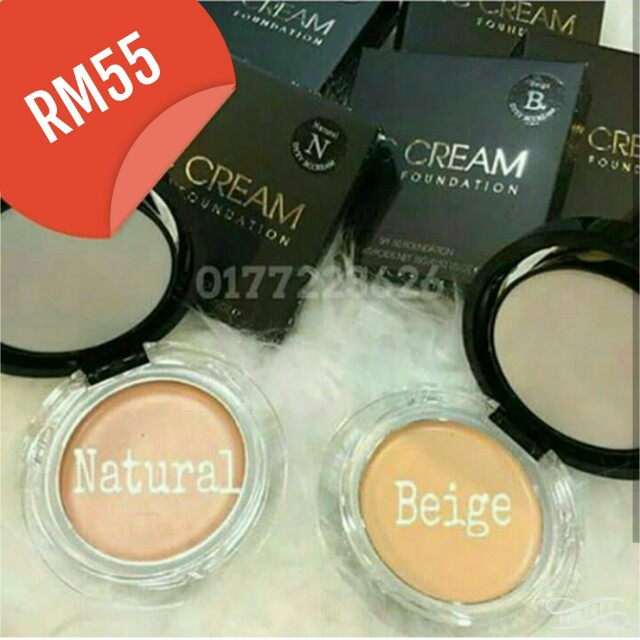 🔥OFFER🔥Dyxy cosmetic bc cream foundation beige / natural